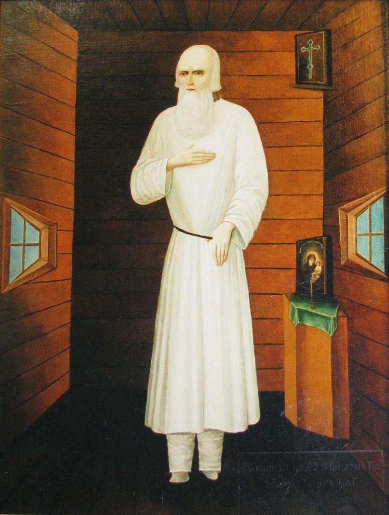 Поэма о старце Фёдоре Кузьмиче (императоре Александре Благословенном)