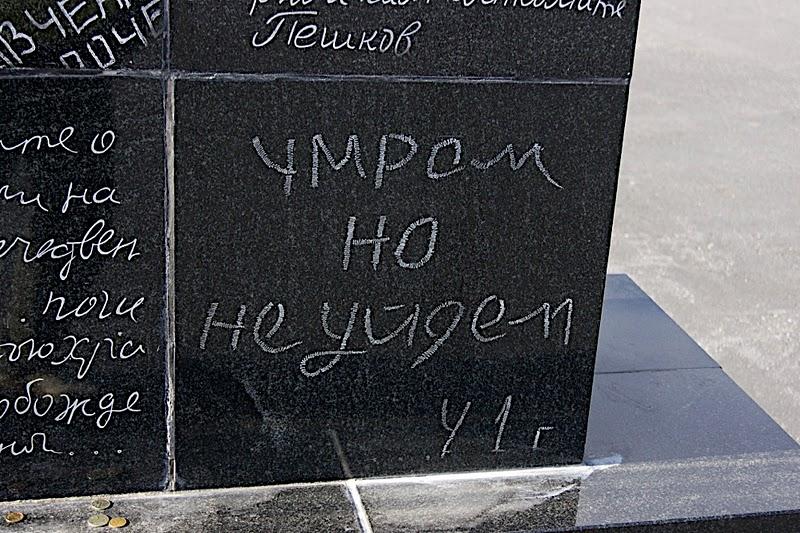 """""""Долина Славы"""" на Кольском полуострове"""
