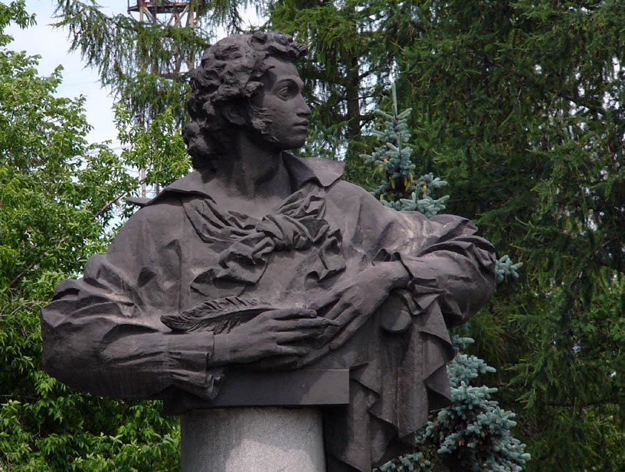 культ пушкина