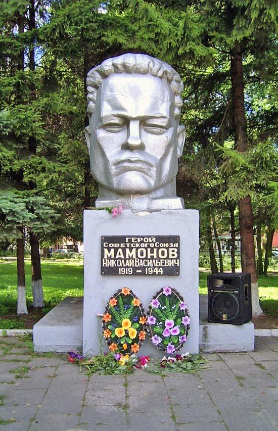 MamonovNVMonum