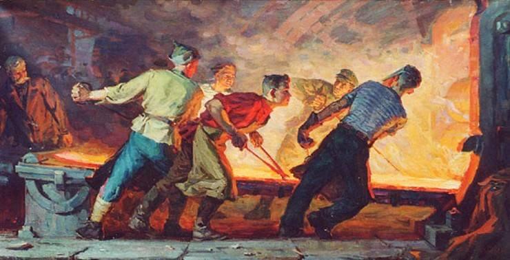 культ огня