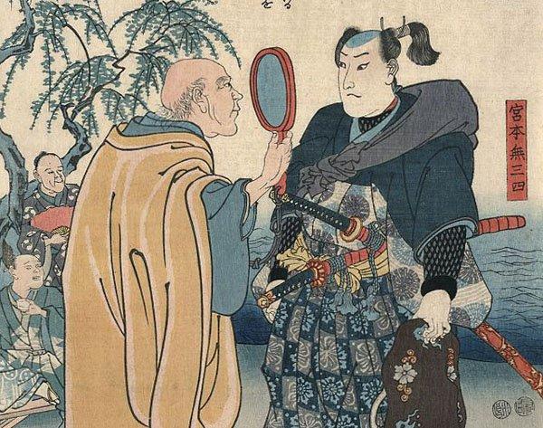 мудрец и император