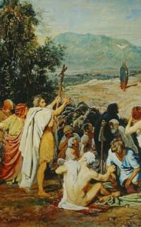 Откуда берутся пророки?