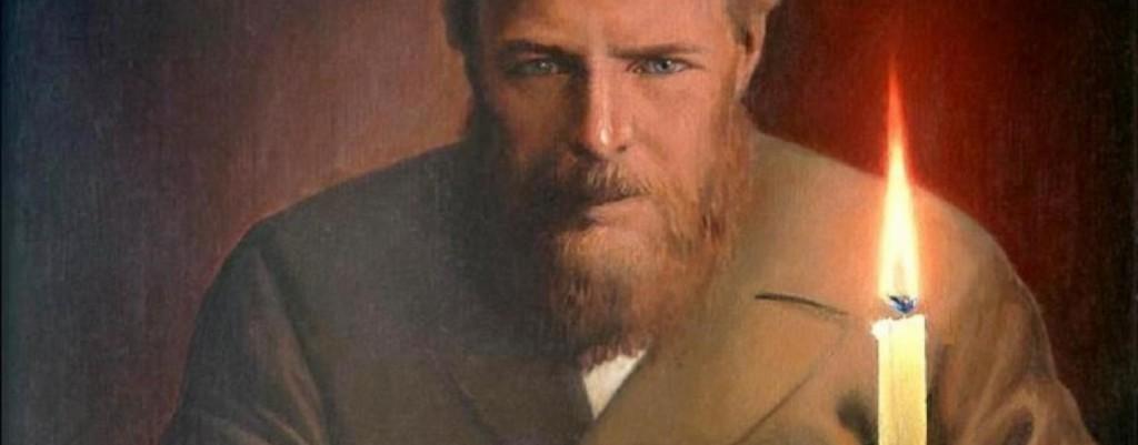 konstantin-vasiliev-fyodor-dostoyevsky-19761-e1423477659955-1440x564_c