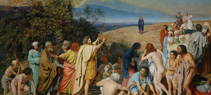 Солнечная Русская Голова (Христос и Креститель)