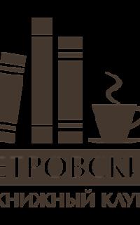 Белая индия в Воронеже 24 июня